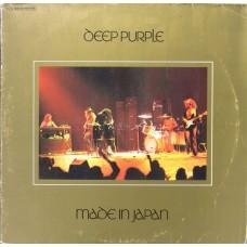 Deep Purple – Made In Japan DVIGUBA