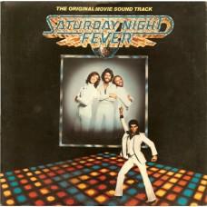 Saturday Night Fever (DVIGUBA)